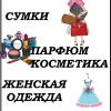 KseniyaIshekovaa
