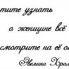Ириска*