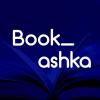 BooK-ashka
