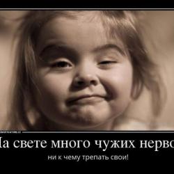 Наталья*