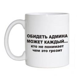 СП-админ (одежда)
