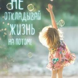 Olushka)