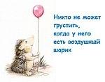 Наталья Рокфеллер